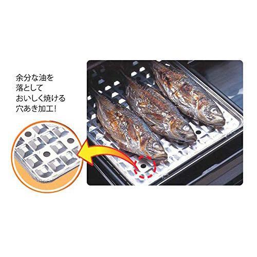 Kireidea魚焼きグリルマット大型片面焼きグリル専用センサーコンロ対応