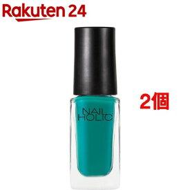 ネイルホリック GR716(5ml*2個セット)【ネイルホリック】