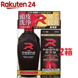 【第1類医薬品】リグロEX5(60mL*2コセット)