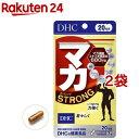 DHC マカ ストロング 20日分(60粒*2袋セット)【DHC サプリメント】