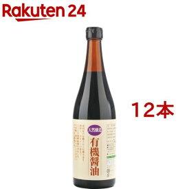 ビオ・マルシェ 有機醤油(720ml*12本セット)