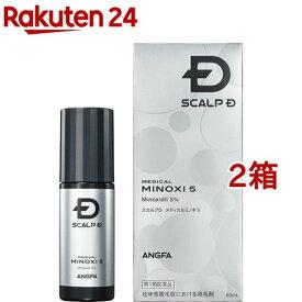 【第1類医薬品】スカルプD メディカルミノキ5(60mL*2コセット)【スカルプD】