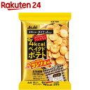 リセットボディ ベイクドポテト コンソメ味(16.5g*4袋入)【リセットボディ】