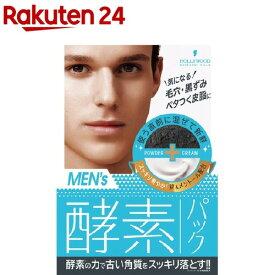 オーキッド ピックアップマスク メンズ(1枚入)【アヴァンセ(AVANCE)】