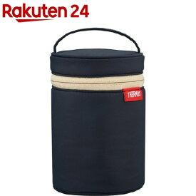 サーモス 真空スープジャーポーチ ブラック RET-001 BK(1個)【サーモス(THERMOS)】