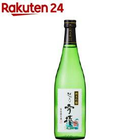 越乃雪椿 純米吟醸 花(720ml)