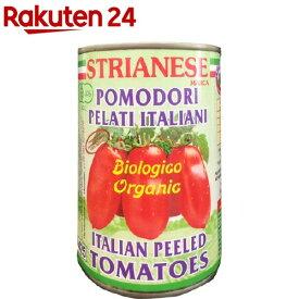 ストリアネーゼ 有機トマト缶 ホール(400g)【ストリアネーゼ】