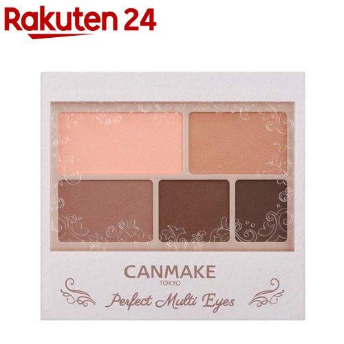 キャンメイク パーフェクトマルチアイズ 01 ローズショコラ(3.3g)【キャンメイク(CANMAKE)】