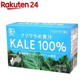 フジワラ化学 有機フジワラの青汁 粉末タイプ(3g*30包)