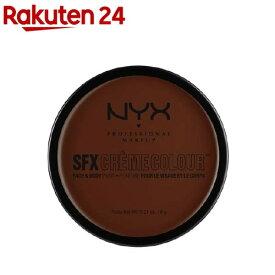 SFX クレム カラー 08 カラー・ブラウン パーフェクション(6g)【NYX Professional Makeup】[ニックス プロフェッショナル メイクアップ]