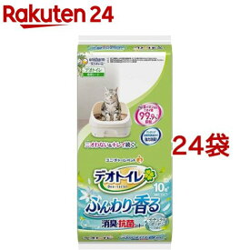 デオトイレ ふんわり香る消臭・抗菌シート ナチュラルガーデンの香り(10枚入*24袋セット)【dalc_catoilet】【デオトイレ】