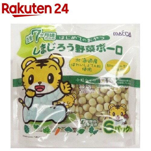 しまじろう 野菜ボーロ(12g*6袋入)