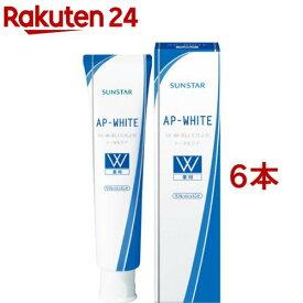 薬用APホワイト リフレッシュミント(100g*6本セット)【AP-WHITE(エーピーホワイト)】