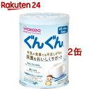 フォローアップ ミルク ぐんぐん(830g*2缶セット)【ぐんぐん】[粉ミルク]