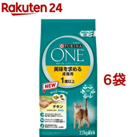 ピュリナ ワン キャット 美味を求める成猫用 1歳以上 チキン(2.2kg*6コセット)【dalc_purinaone】【qqu】【ピュリナワン(PURINA ONE)】[キャットフード]