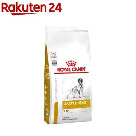 ロイヤルカナン 食事療法食 犬用 ユリナリー S/O ライト(3kg)【ロイヤルカナン療法食】