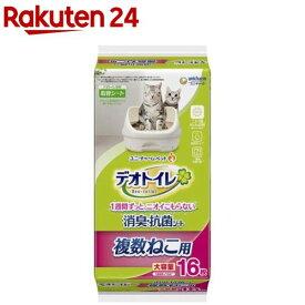 デオトイレ 複数ねこ用 消臭・抗菌シート(16枚入)【デオトイレ】