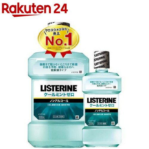 【企画品】薬用 リステリン クールミント ゼロ 低刺激タイプ(1000mL+250mL)【JJ1117】【LISTERINE(リステリン)】