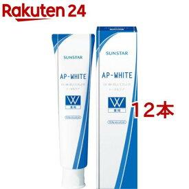薬用APホワイト リフレッシュミント(100g*12本セット)【AP-WHITE(エーピーホワイト)】