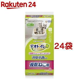 デオトイレ 複数ねこ用 消臭・抗菌シート(8枚入*24袋セット)【デオトイレ】