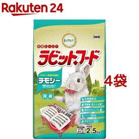 動物村 ラビットフード チモシー(2.5kg*4コセット)【動物村】