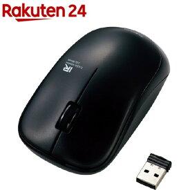 エレコム マウス ワイヤレス シンメトリーデザイン ブラック M-FIR08DRBK(1個)【エレコム(ELECOM)】