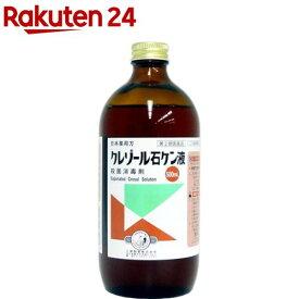 【第2類医薬品】日本薬局方 クレゾール石ケン液(500ml)【小堺製薬】