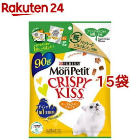 モンプチ クリスピーキッス チーズ&チキンセレクト たっぷりサイズ(3g*30袋入*15コセット)【dalc_monpetit】【qqy】【モンプチ】