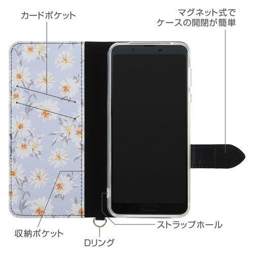 AQUOSsense3plus手帳型レザーケース花柄ハンドストラップ付ブラック