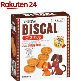 ビスカル(300g)【ビスカル】