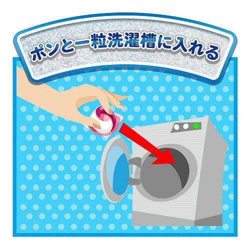 ボールド洗濯洗剤ジェルボール3D爽やかプレミアムクリーンの香り詰替超ジャンボ