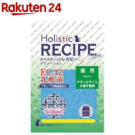 ホリスティックレセピー 成猫用 EC-12乳酸菌 チキン&ライス(4.8kg)