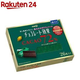 明治 チョコレート効果 カカオ72%(26枚入)【チョコレート効果】[おやつ お菓子]