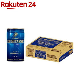ダイドーブレンド デミタスコーヒー 微糖(150g*30本入)【ダイドーブレンド】