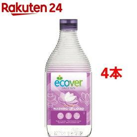 エコベール 食器用洗剤 リリー&ロータス(450ml*4本セット)【エコベール(ECOVER)】