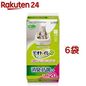 デオトイレ 消臭・抗菌シート(20枚入*6袋セット)【デオトイレ】