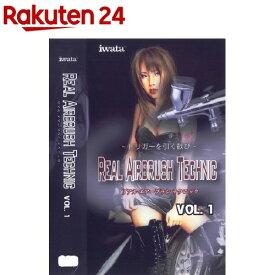 アネスト岩田 DVD No.1 HPA-ATD1(1枚入)【アネスト岩田】