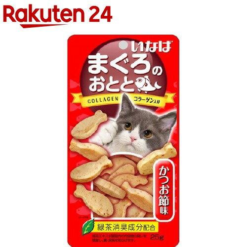いなば まぐろのおとと かつお節味(25g)