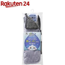 SUSU 折り畳み傘用ケース 抗菌 ストライプ柄 グレー(1枚入)【SUSU(吸う吸う)】