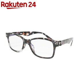 Nice Eyes Reading GLasses(ファッション 老眼鏡) NER-20033 Shiny Brown Demi +2.50(1コ入)