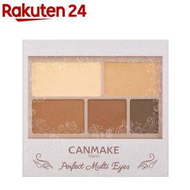 キャンメイク(CANMAKE) パーフェクトマルチアイズ 02 アーバンキャメル(3.3g)【キャンメイク(CANMAKE)】