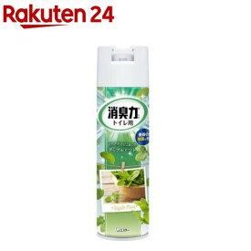 トイレの消臭力スプレー 消臭芳香剤 トイレ用 アップルミントの香り(330mL)【消臭力】