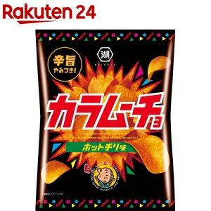 湖池屋 カラムーチョチップス ホットチリ味(55g)【湖池屋(コイケヤ)】