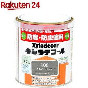 キシラデコール シルバグレイ(0.7L)