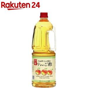 内堀醸造 りんご酢(1.8L)【内堀醸造】