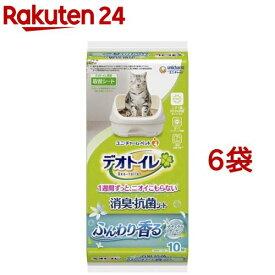 デオトイレ ふんわり香る消臭・抗菌シート ナチュラルガーデンの香り(10枚入*6袋セット)【dalc_catoilet】【デオトイレ】