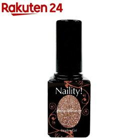 ネイリティー ステップレスジェル ラメブロンズ 046(7g)【Naility!(ネイリティー)】