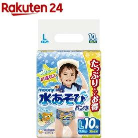 ムーニー 水あそびパンツ 男の子用 Lサイズ 9-14kg(10枚入)【outdoors_5】【ムーニー】