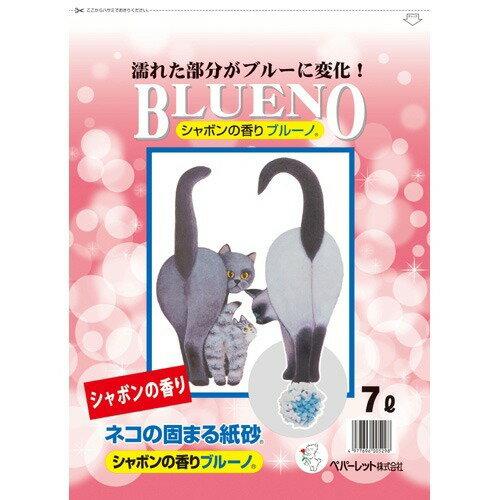 猫砂ペパーレットシャボンの香りブルーノ