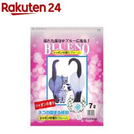 猫砂 ペパーレット シャボンの香り ブルーノ(7L)